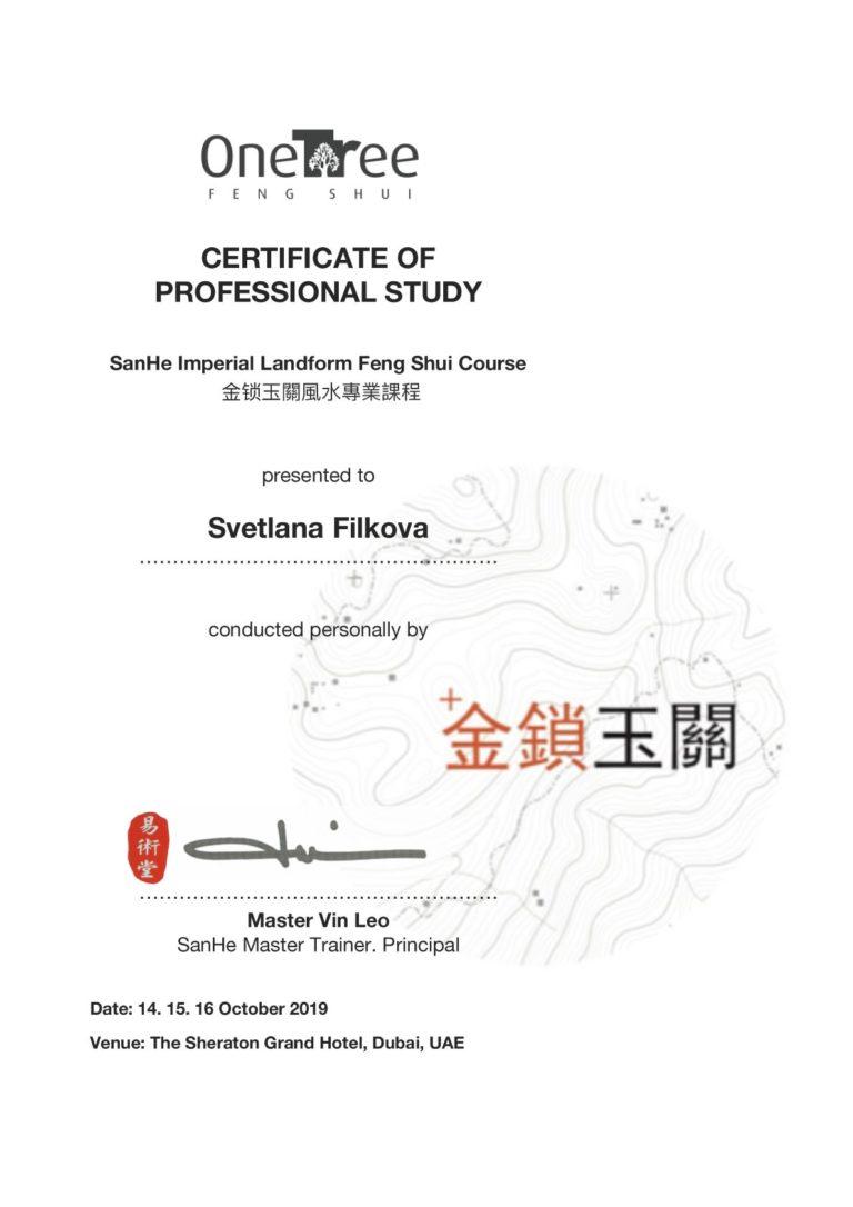 Сертификат - Сань Хэ октябрь 2019